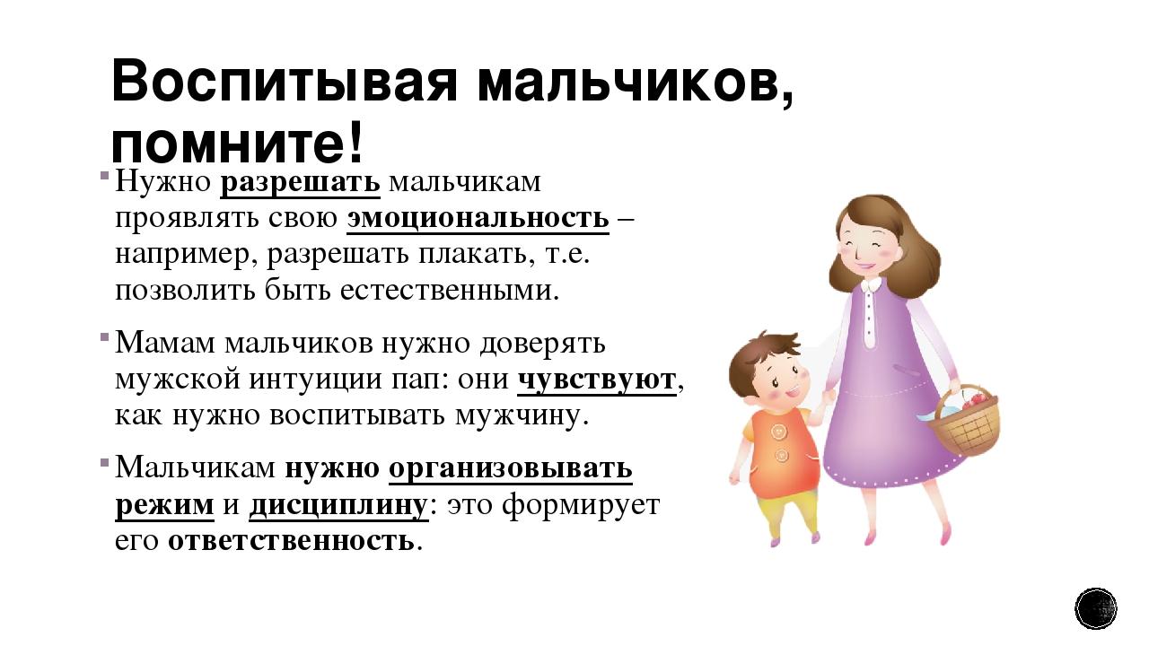 Долой детскую вседозволенность. говорить «нет» тоже надо уметь | общество | аиф омск