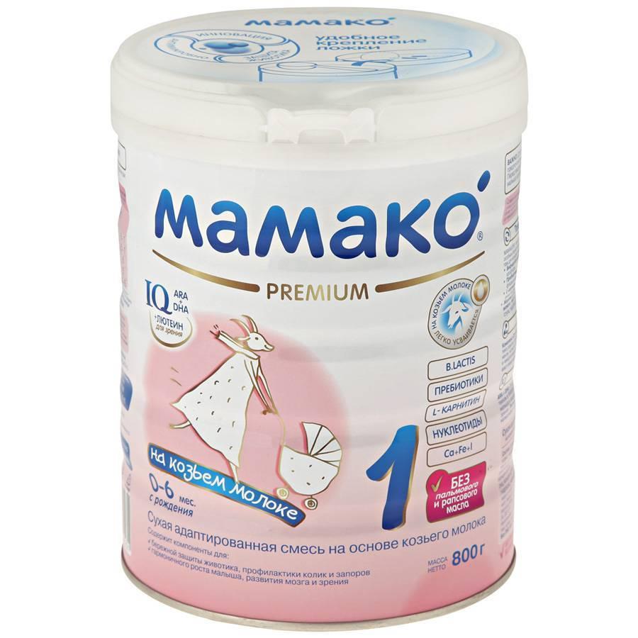 Смеси на козьем молоке: отзывы, цена и состав. в чем преимущества смесей на основе козьего молока?
