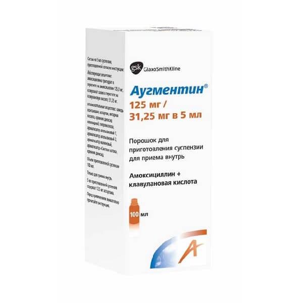 Сироп амоксициллин для детей: инструкция по применению детских гранул, отзывы