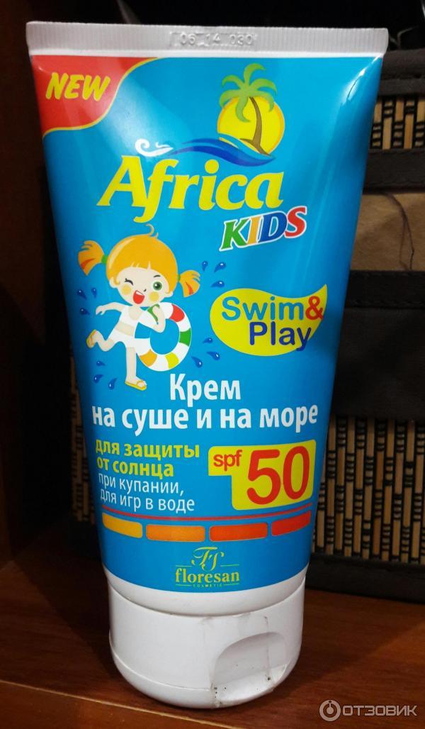 Характеристика солнцезащитного крема для детей от загара