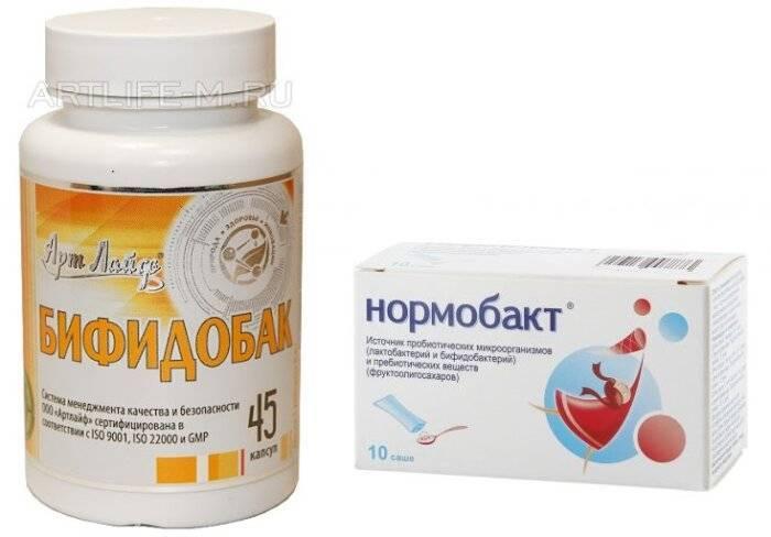 Чем лечить дисбактериоз кишечника у взрослых после антибиотиков