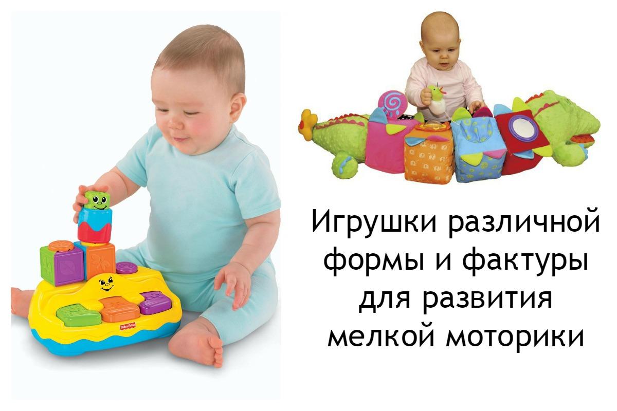 Полный список необходимых игрушек от 0 до 12 лет, руководство по возрастам
