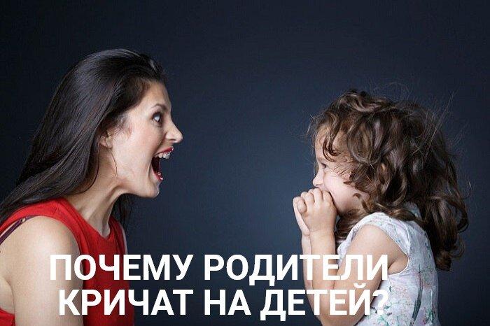 К чему снится кричать на ребенка. почему человек кричит во сне и как это лечить - про здоровье