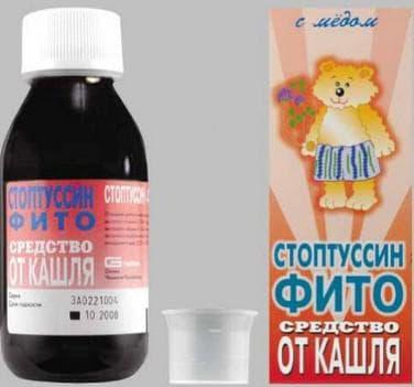 Какие есть лекарства от кашля для детей до года