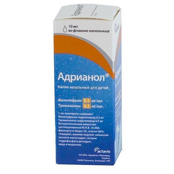 Адрианол капли назальные для детей: инструкция, описание pharmprice