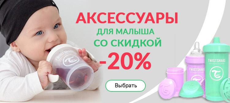 """Международный образовательный проект для родителей """"академия для мам """"от адо я"""" (москва). самопознание.ру"""