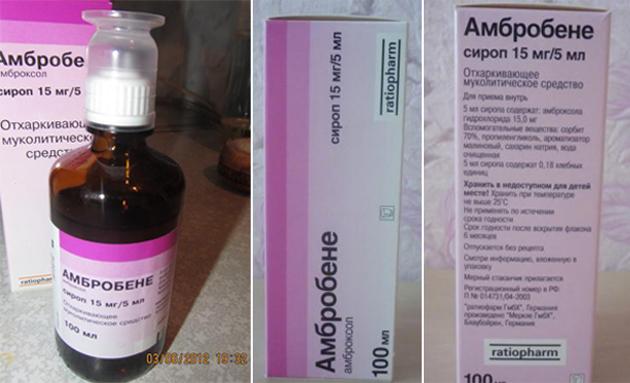 Амброгексал инструкция по применению раствора для ингаляций