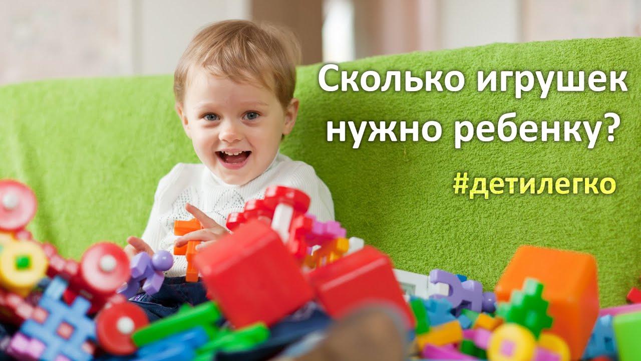Выбираем игрушки по возрастам. руководство при покупке