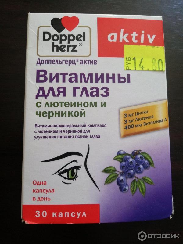 Витаминизированные препараты для глаз