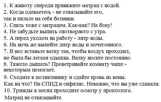 ᐉ для мужей: инструкция по обращению с беременной женой. реакция мужчин на беременность — что к чему - ➡ sp-kupavna.ru