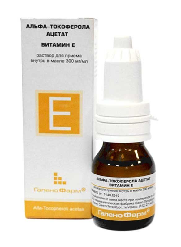 Ретинола пальмитат (витамин а) – инструкция по применению