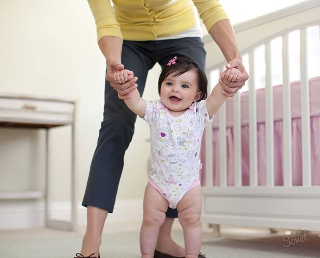 Первые шаги ребенка: учимся правильно ходить