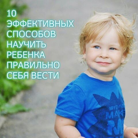 10 способов научить ребенка постоять за себя