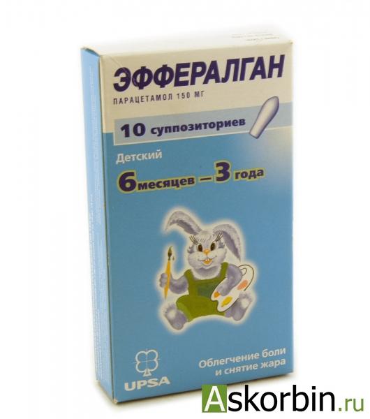 Шипучие таблетки, сироп, свечи эффералган: инструкция по применению для детей, цена и отзывы - medside.ru