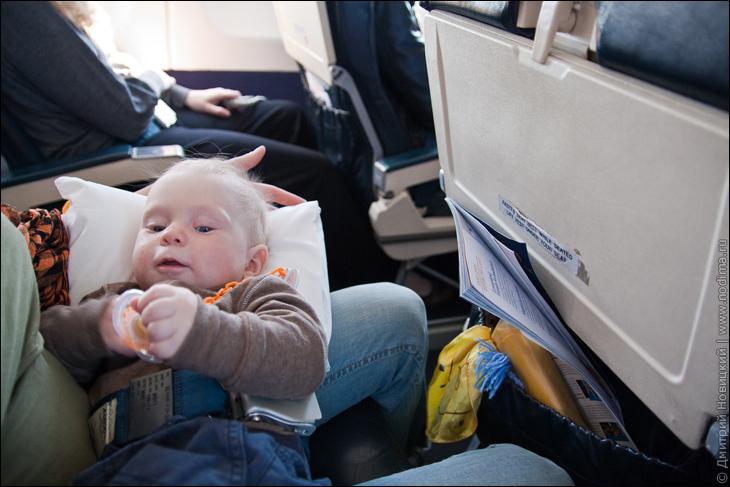 Перелет с ребенком на самолете: как летать с младенцем — правила и советы