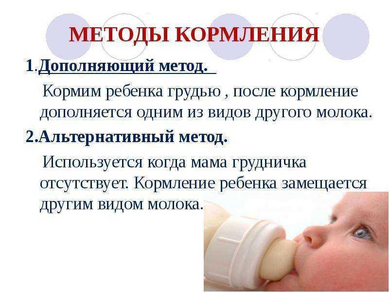 Как правильно кормить новорожденного грудным молоком   уроки для мам