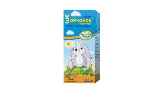 Детский успокаивающий сироп зайчонок: инструкция по применению