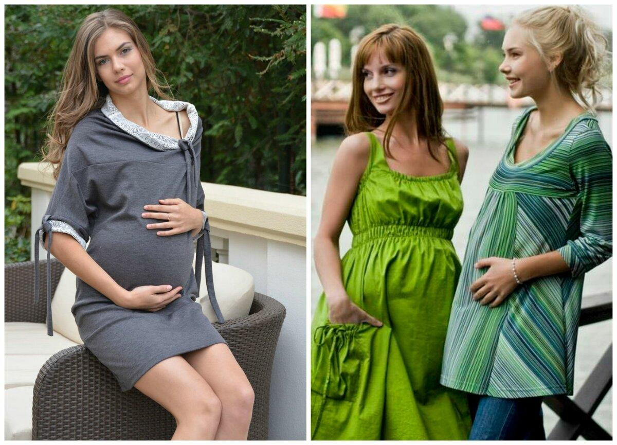 Как беременной выглядеть красиво