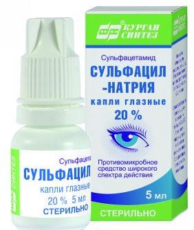 Глазные капли «левомицетин» для детей: инструкция по применению