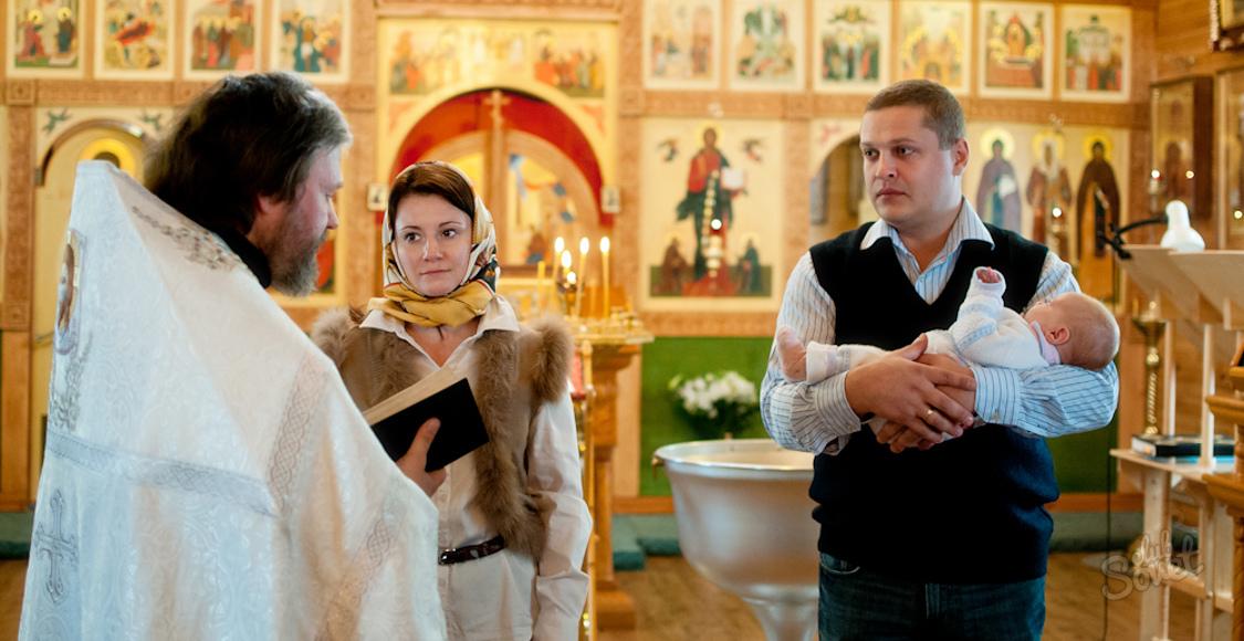 Предложили стать крестной мамой: что должна делать крестная?