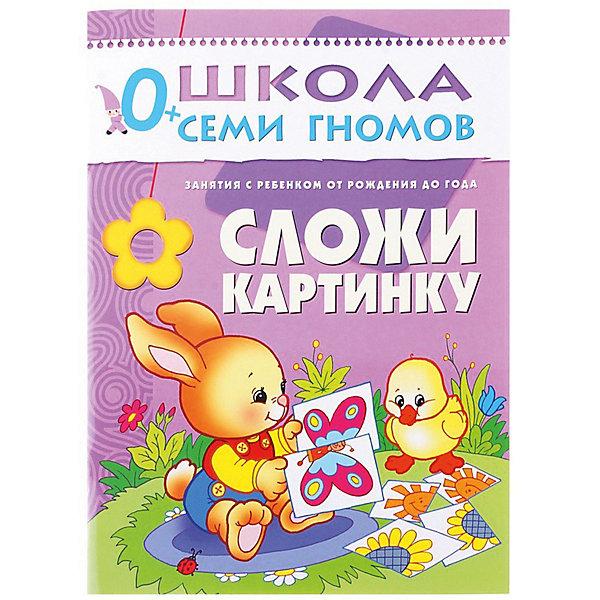 Развивающие книги для детей: 1-2 года | любящая мама