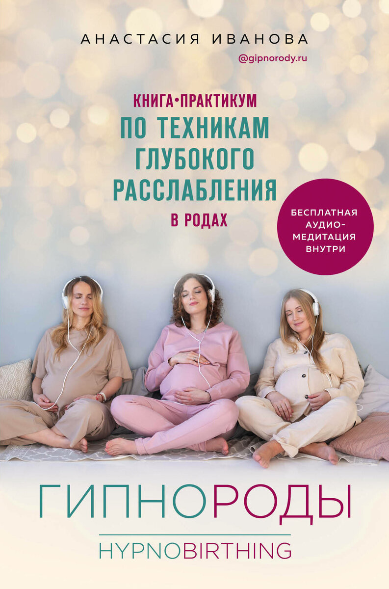 Детская психология для родителей: лучшие книги о воспитании детей для психолога,какие можно читать онлайн бесплатно, ошибки, совершаемые взрослыми