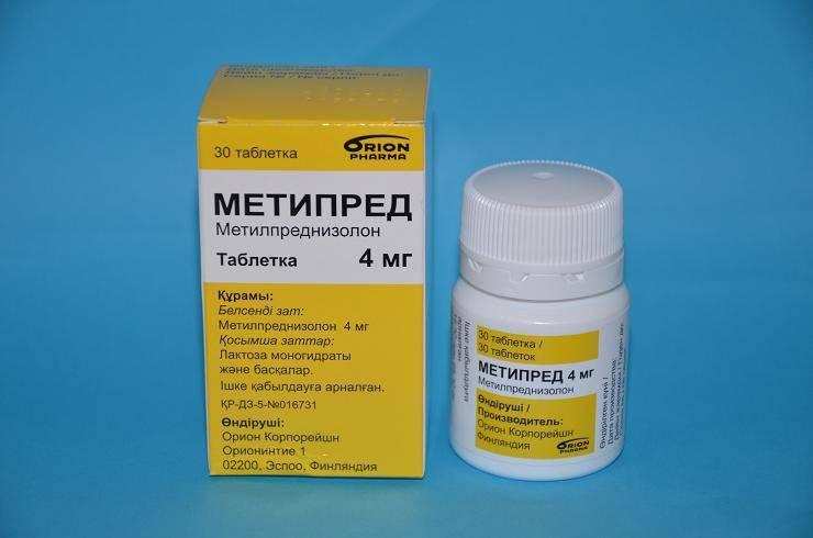 Прием Метипреда при планировании беременности: для чего назначают препарат, как его принимать?