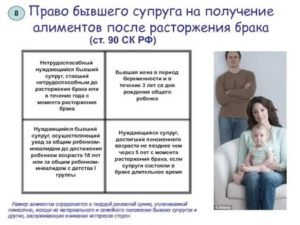 Беременная жена: инструкция по обращению для мужей