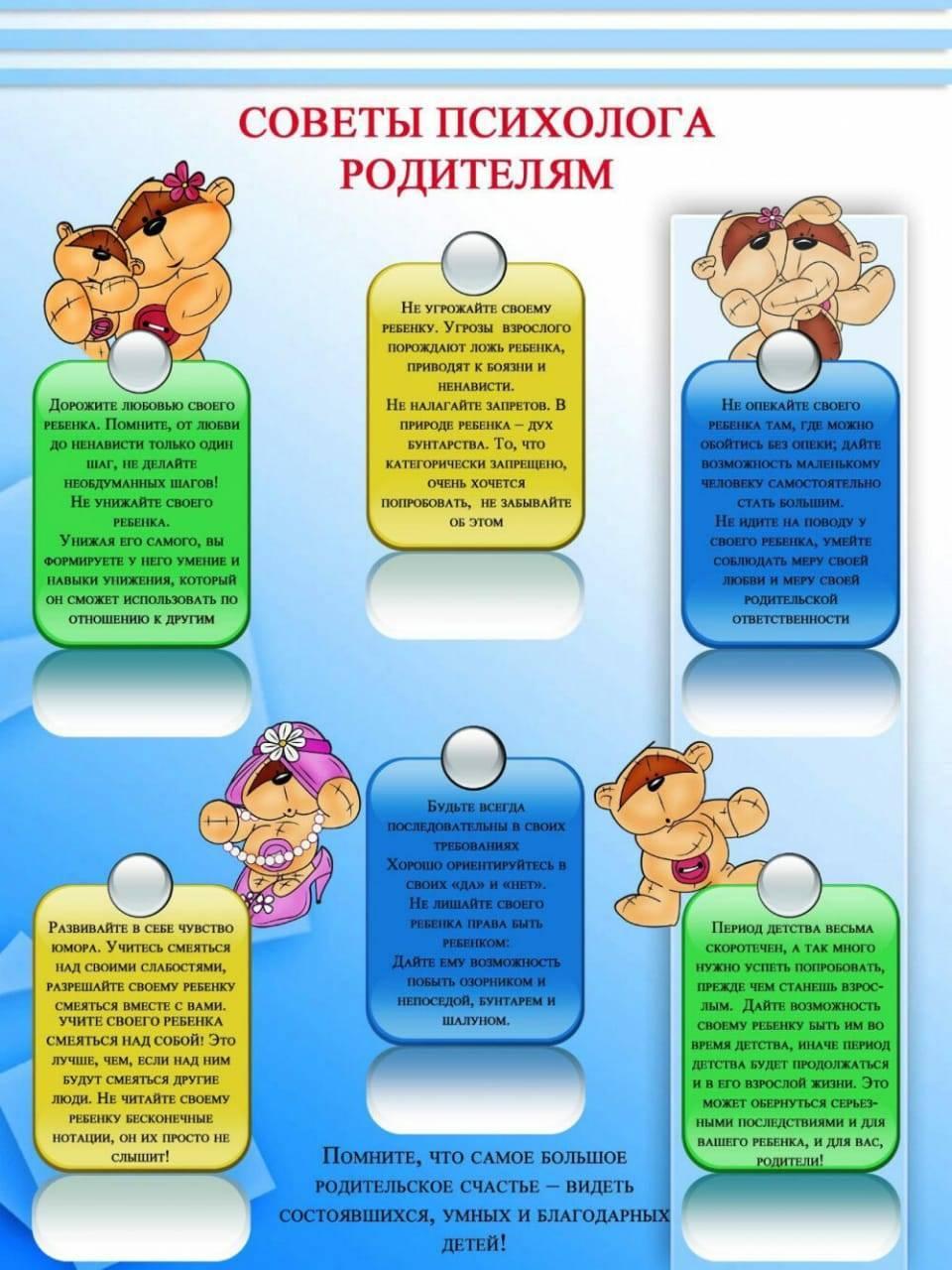 Как воспитывать детей: 7 отличных лайфхаков для родителей