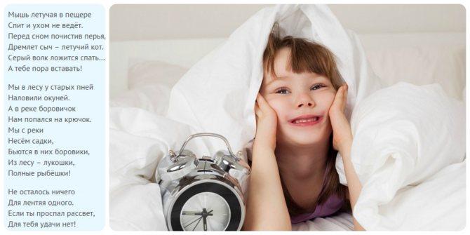 Как добиться, чтобы ребенок начал спать всю ночь?