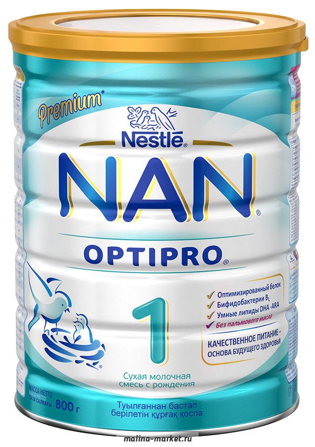 Детские молочные смеси «нан» (nan) - обзор