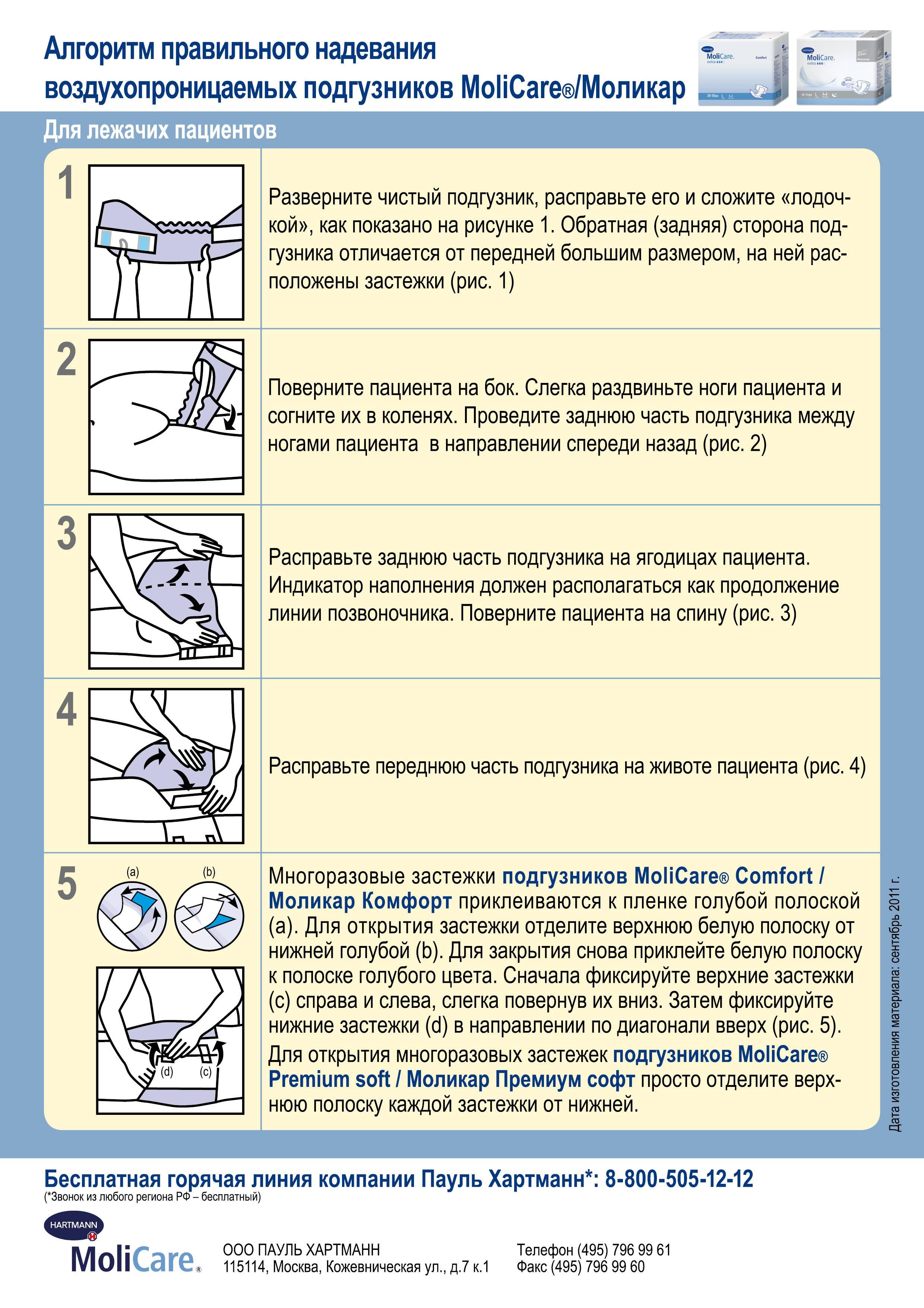 Советы для мам: как выбрать хорошие подгузники? ❗️☘️ ( ͡ʘ ͜ʖ ͡ʘ)