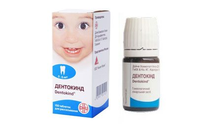Таблетки дентокинд при прорезывании зубов (отзывы)