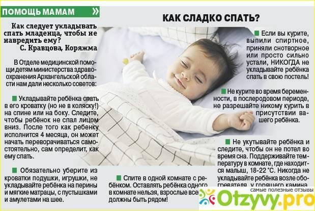 Ребенок не спит днем: почему, причины для беспокойства, что делать длительность фазы сна консультация доктора комаровского характер режим дня