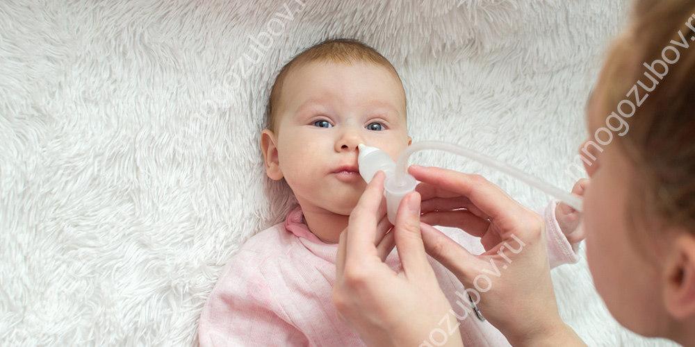 Насморк при прорезывании зубов у ребенка