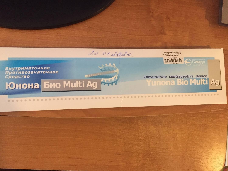 Спираль юнона био-т с серебром, ag внутриматочная. инструкция, отзывы, цена