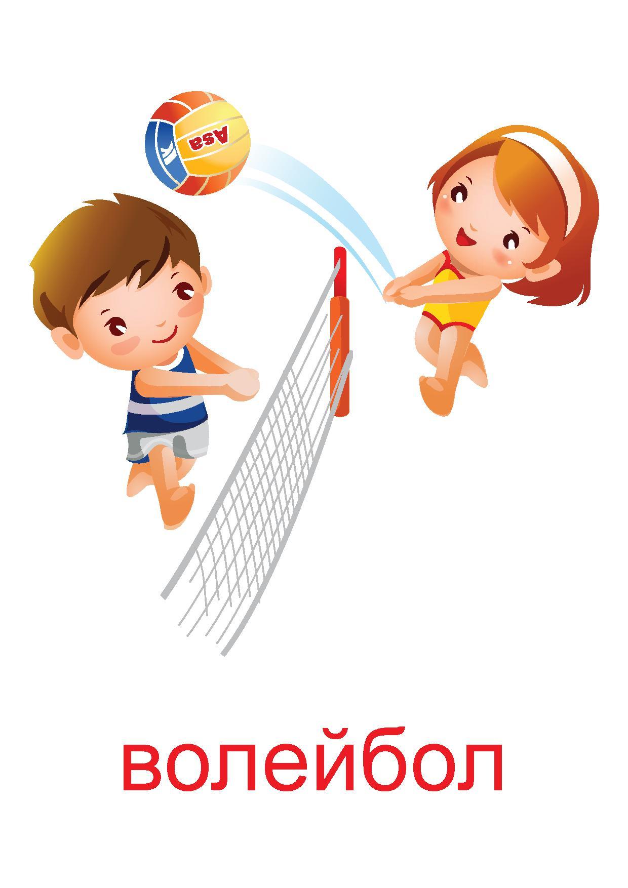 Спортивные игры для детей: польза, влияние, по возрастам