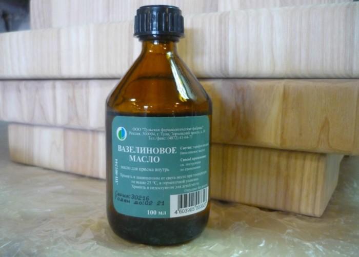 Каким маслом вы смазываете складочки новорождённого? аптечн…