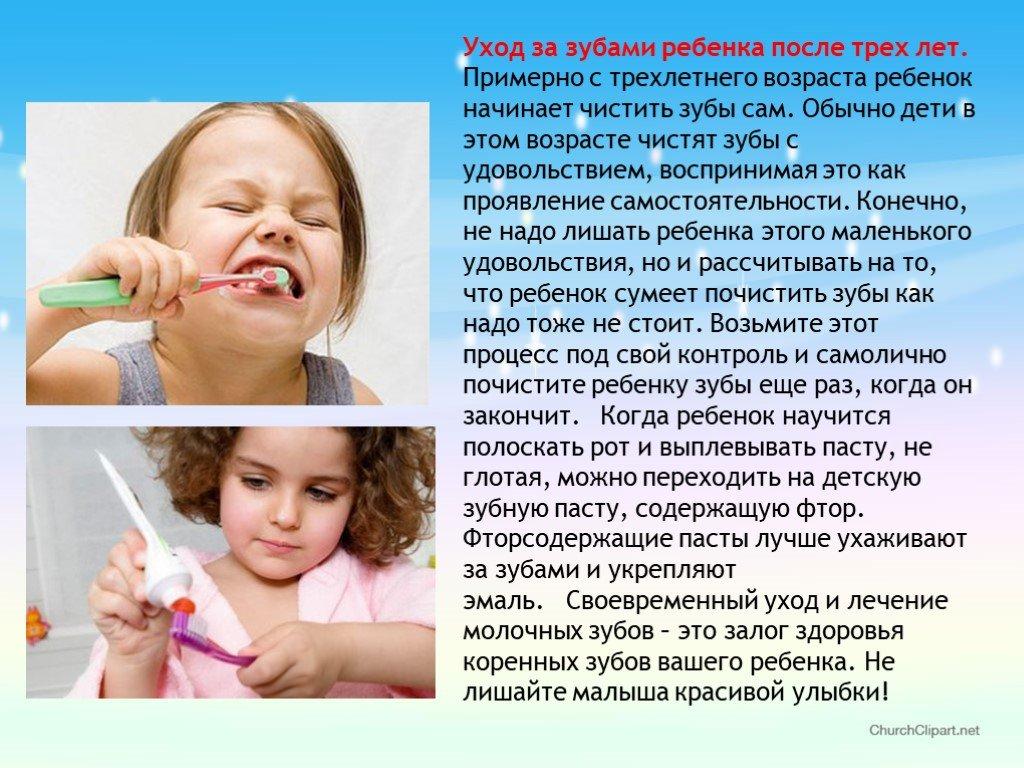 Когда начинать чистить зубы ребенку: полезные рекомендации - много зубов