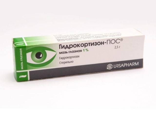 Гидрокортизоновая мазь для глаз: инструкция по применению, цена, отзывы, 1-процентная, при беременности, показания (ячмень, халязион, для век, вокруг глаз), фото гидрокортизона для глаз