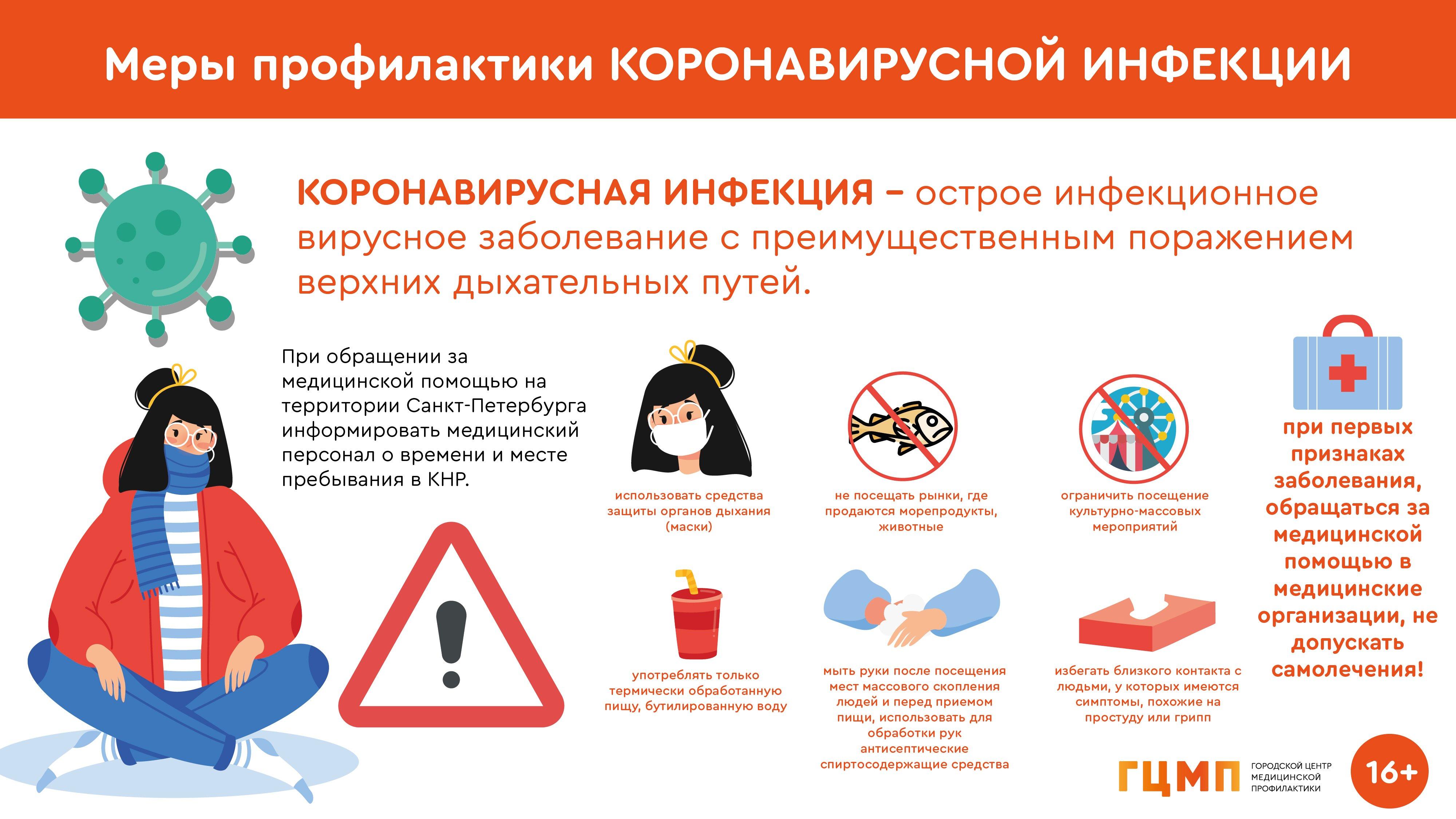 Кто такой педиатр? когда стоит обращаться к детскому доктору?   materlife.ru
