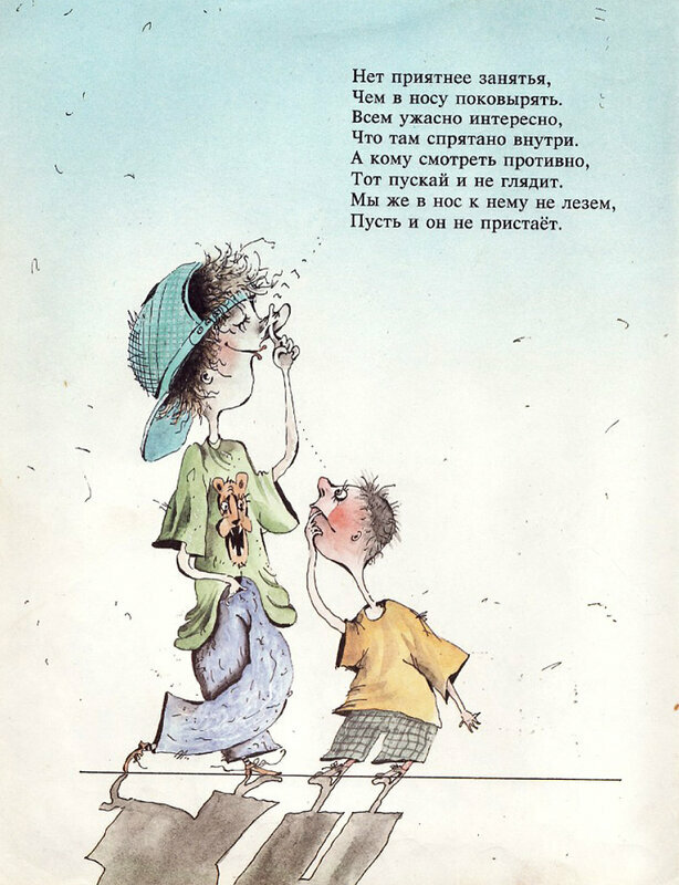 Топ-15 вредных советов от бабушек про уход за детьми