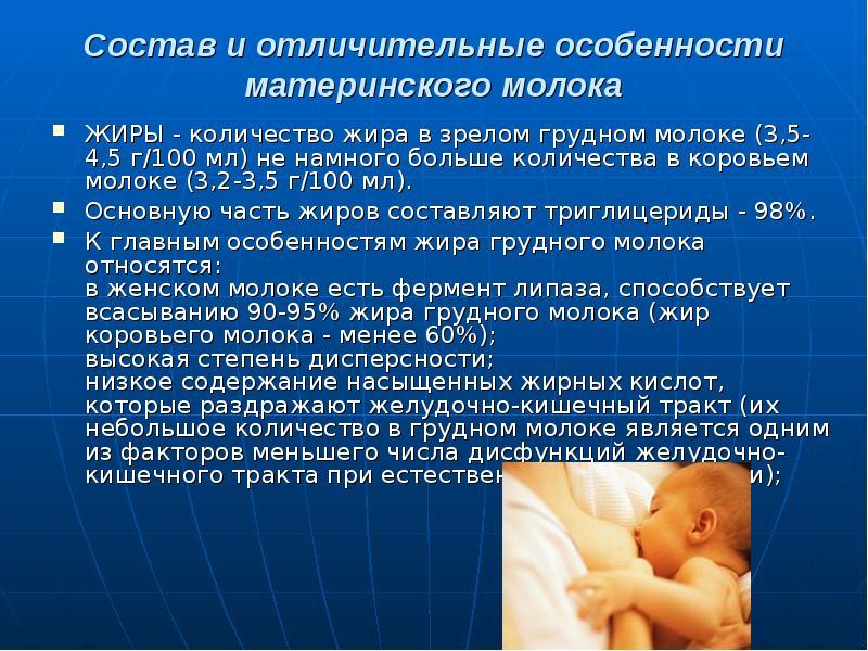 Суперфуд для младенцев: удивительные факты о грудном молоке, открытые учеными