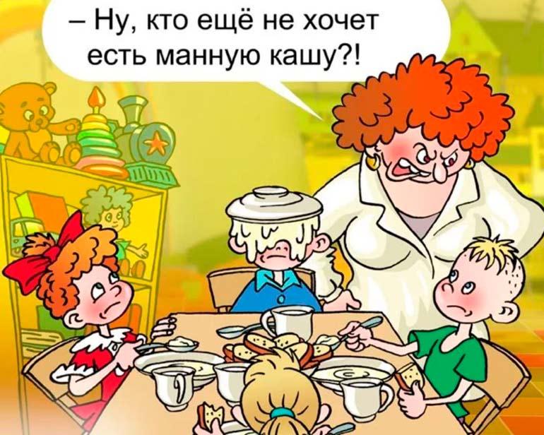 Угрозы от воспитателей в детском саду: 6 страшных фраз, которые надолго остаются в памяти ребенка