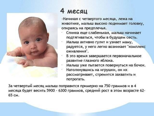 Что должен уметь ребенок в 1 месяц