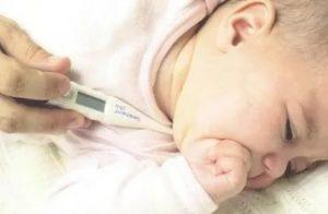 Как можно померить температуру новорожденному малышу