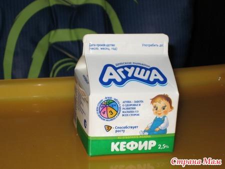 Кисломолочные продукты какая польза для детей и взрослых. суточная норма кисломолочных продуктов. как и когда вводить кисломолочные продукты в прикорм ребенку. молоко, йогурт, кефир