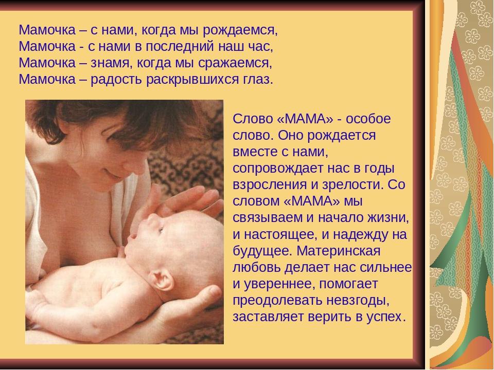"""Дети помнят свое рождение (из книги д. чемберлена """"разум вашего новорожденного"""")"""