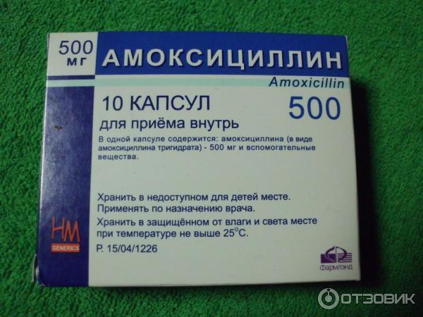 Антибиотики для детей при кашле и насморке, список препаратов