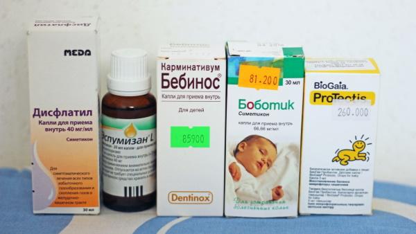 Боботик для новорожденных: инструкция по применению, показания, как принимать лекарство